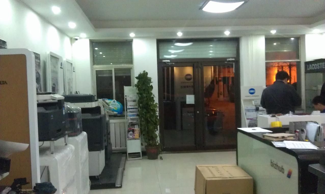 复印机租赁销售 维修站