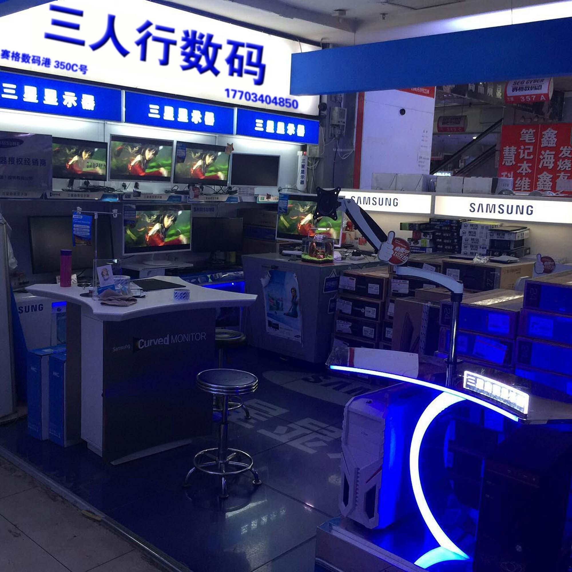 三人行网络设备全品店